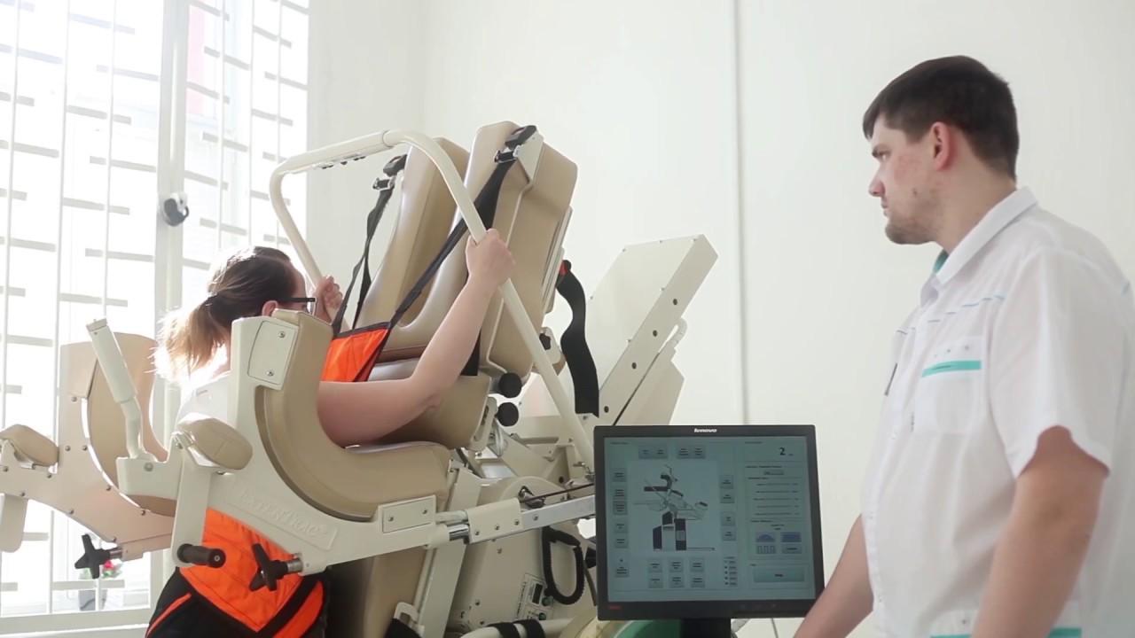 Экстен трак элит лечение суставов в москве бандаж на локтевой сустав orlett tel-104 универсальный