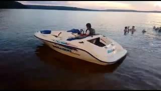 Jet boat motor veicular Silvio jet ski moto náutica