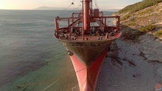 Севший на мель в Кабардинке корабль RIO