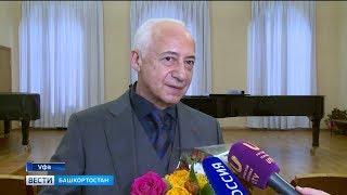 В Уфу прибыл Владимир Спиваков