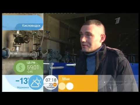 На «Первом канале» в программе «Доброе утро» рассказали о строительстве энергоэффективных домов