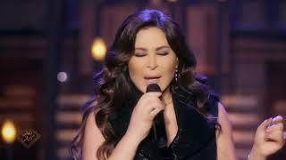 Elissa - Nefsi Aollo [Aghani Men Hayati] (2021) / اليسا - نفسي أقوله (أغاني من حياتي)