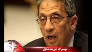 نشرة الاخبار الصباحية من مصراوي