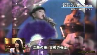Its taken from Bokura no Ongaku with T.M.Revolution.