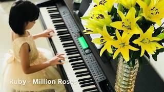 PLAY | Million Roses - Triệu đoá hồng - Piano