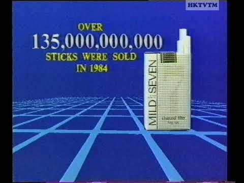 Mild Seven Cigarettes commercial 1985 - TVB Pearl