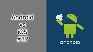 Android лучше iOS. Причина №37. Сортировка иконок на рабочем столе