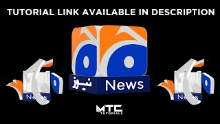 Geo News Logo Animation Created In Adobe After Effects CC 2018