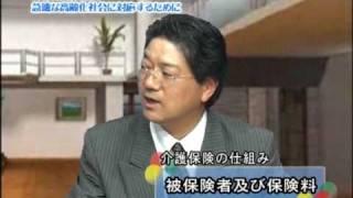 暮らし利~ガル応援団Vo.2