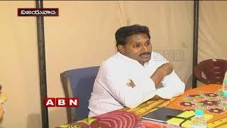 Survey Report heats up Politics in Andhra Pradesh   Inside