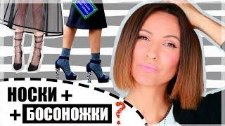 видео С чем носить светло-голубые джинсы, 92 фото