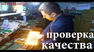 Наружная реклама своими руками(, 2016-06-01T17:20:09.000Z)
