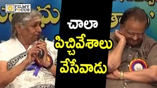 Singer Janaki Sensational Comments on  SP Balasubramanyam : Unseen Hilarious Video - Filmyfocus.com