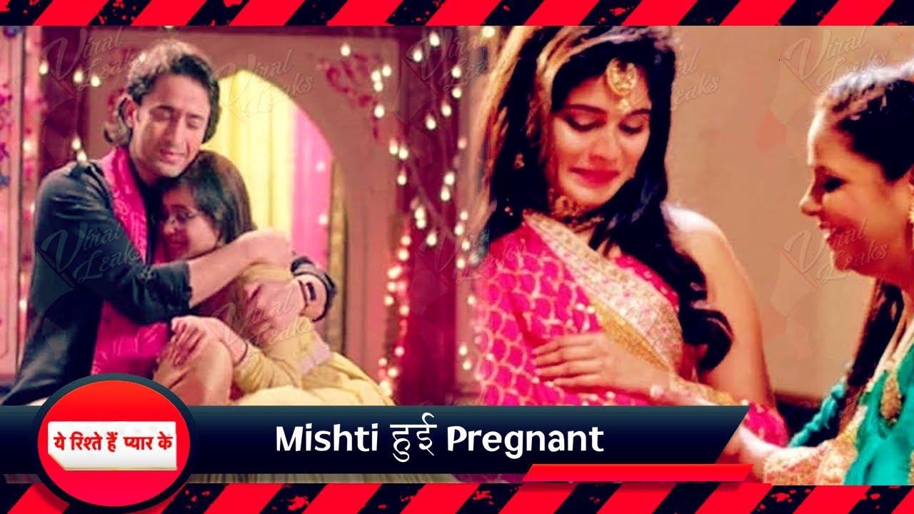 Yeh Rishtey Hain Pyaar Ke   Mishti के Fans के लिए Good News   New Track  