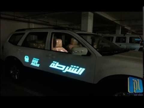 Dubai police car electroluminescent stickers