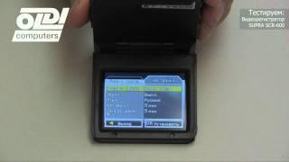 видео Видеорегистратор supra scr-800 инструкция по эксплуатации
