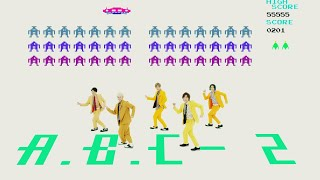【A.B.C-Z】「GAME OVER!!!」ミュージックビデオ