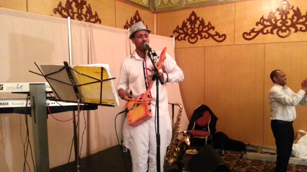 New 2015 Traditional Wata Eritrean Wedding Song