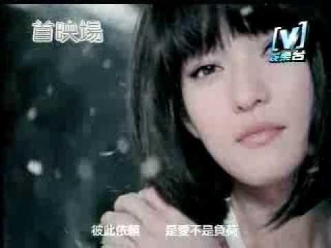 Angela Zhang Shao Han - Bu Xiang Dong De