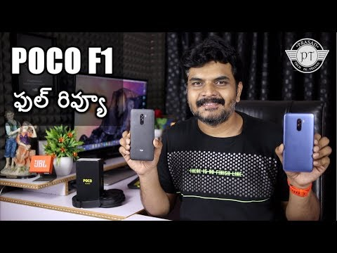 Xiaomi Poco F1 Review with pros & cons ll in telugu ll