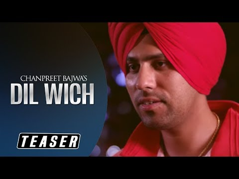 Dil Wich | Chanpreet Bajwa | Teaser | Angel Records |