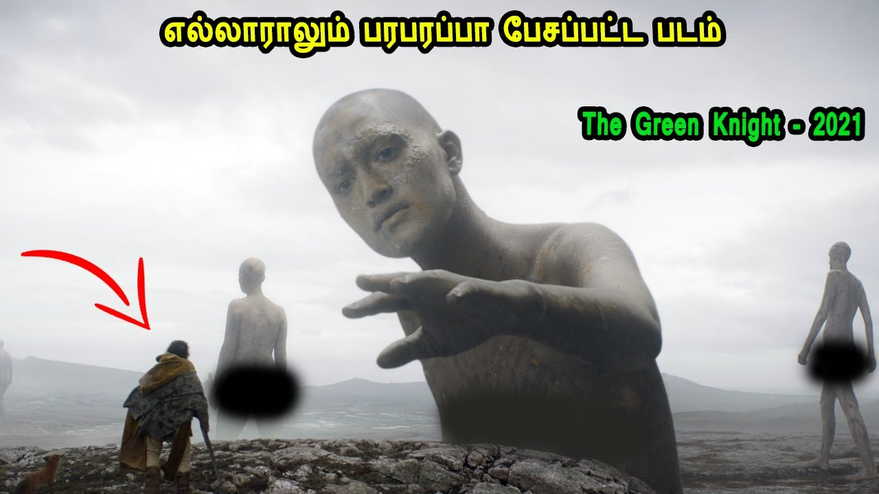 Download எல்லாராலும் பரபரப்பா பேசப்பட்ட படம் - MR Tamilan Dubbed Movie Story & Review in Tamil