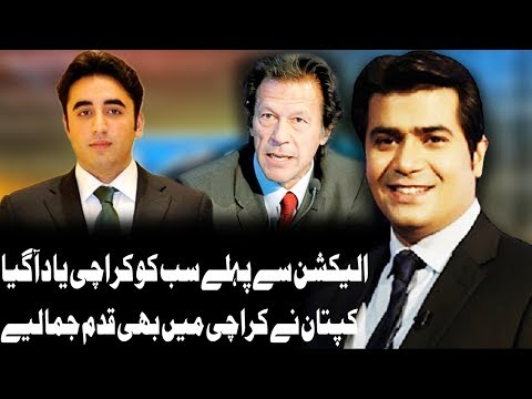Sawal Awam Ka With Masood Raza - 19 May 2018 - Dunya News
