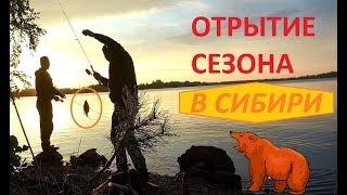 Открытие летнего сезона в сибири. Вечерняя рыбалка ультралайт спиннингом на мормышку.