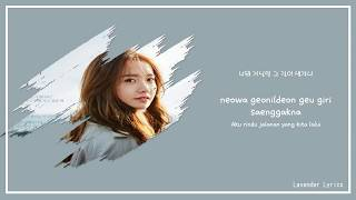 Video Yoona - When The Wind Blows Lyrics Han|Rom|Indo Lyrics download MP3, 3GP, MP4, WEBM, AVI, FLV Juli 2018