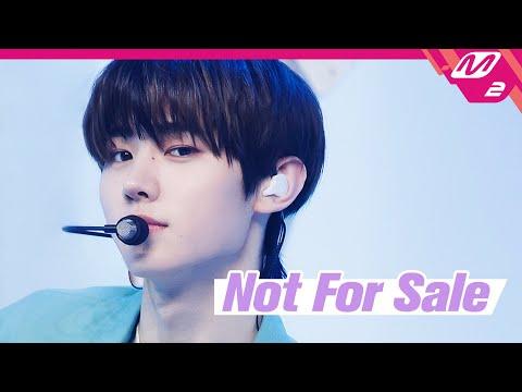 [최초공개] ENHYPEN(엔하이픈) - Not For Sale (4K)   ENHYPEN COMEBACK SHOW 'CARNIVAL'   Mnet 210426 방송