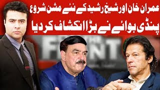 Exclusive Talk with Sheikh Rasheed | On The Front with Kamran Shahid | 12 February 2019 | Dunya News
