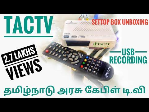 Tamilnadu Arasu cable  Set top box TACTV review, Unboxing, Full specifications