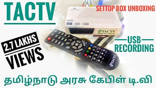 Tamilnadu Arasu cable  Set top box TACTV review, Unboxing, Full specifications