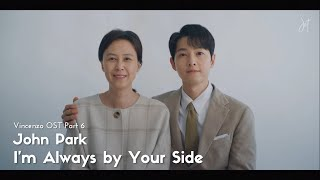 Download lagu [MV-SUB] John Park - I'm Always by Your Side [Vincenzo OST Part 6]- (ENG Subtitle)