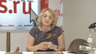 ONLINE Татьяна Астафьева