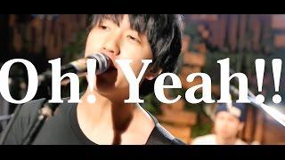 「Oh!Yeah!!騒動」Music Video 作詞作曲:松下陽祐 編曲:さしすせそズ ...