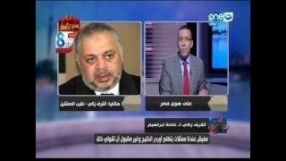 """بالفيديو: أشرف زكي يهاجم غادة إبراهيم بسبب """"أوردرات الخليج"""""""