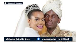 Ebya SK Mbuga Tebinaggwa _ Ab'oluganda boogedde, Twesunga kumulabako _ MC IBRAH