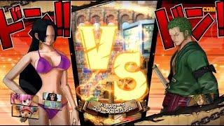 PS4 - One Piece Burning Blood - Wanted - Boa Hancock Vs Zoro [FULLHD]