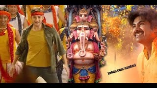 Ganesh chaturthi video songs and mp3 free download