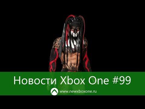 Новости Xbox One #99: Games With Gold август, Xbox Summer Spotlight