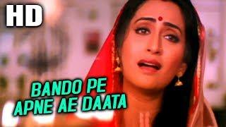 Bando Pe Apne Ae Daata | Sonu Nigam, Sadhana Sargam | Hulchul 1995 Songs | Vinod Khanna