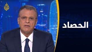 الحصاد- تصاعد نبرة الحراك الشعبي بالجزائر.. ما أفق الاحتجاجات؟ 🇩🇿
