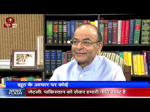 Finance Minister Arun Jaitley speaks exclusively to DDNEWS
