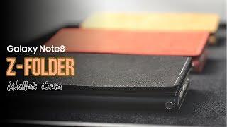 [araree] Z-Folder for Galaxy N…