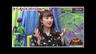 團遥香、お色気写真デビューも…男性の声に戸惑い thumbnail
