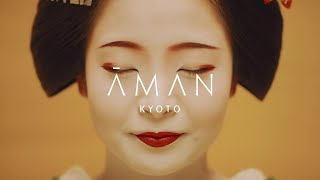 Aman Kyoto - Luxury Resort in Japan - Aman