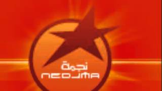 memo vocal NEDJMA ALGERIE mdr