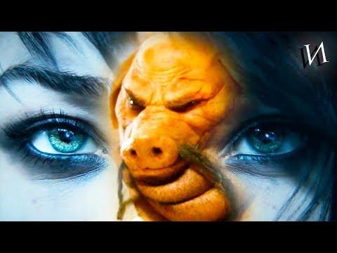 Beyond Good And Evil 2 / За Гранью Добра и Зла 2 [Трейлер на русском] Русская озвучка ИндивИдуалист