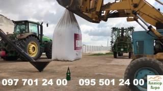 видео Купить цемент в биг-бегах